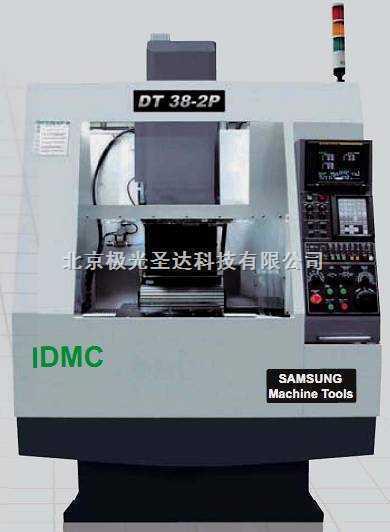 高效高性价比 DT 38-2P(双工位)钻攻中心