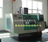 供应东和CNC立式加工中心