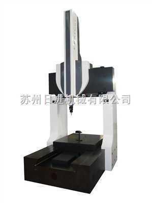 北京航空研究所,苏州日进机械,三坐标测量机产品