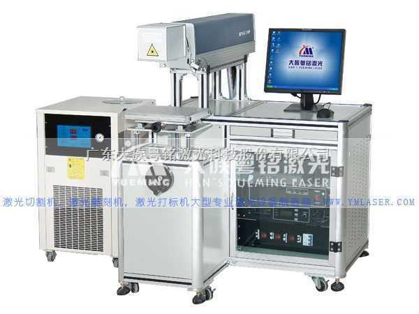 大族粤铭激光YAG-75DP型激光打标机
