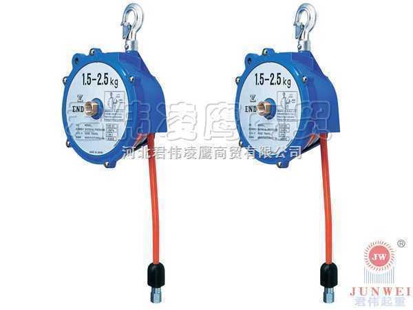 远藤平衡器 日本附软管平衡器 THB弹簧平衡器