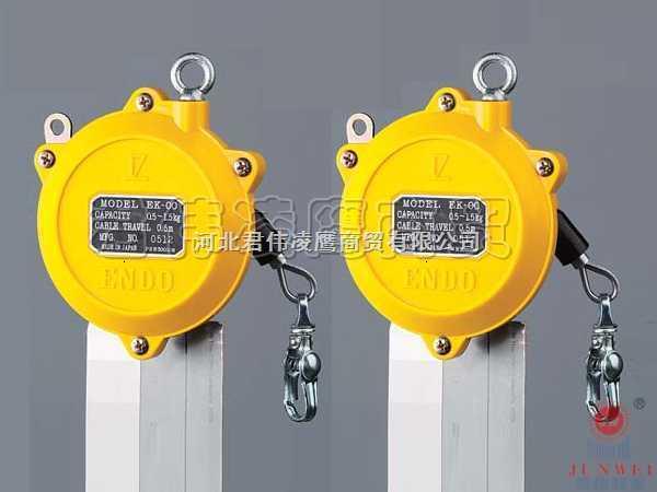 远藤平衡器 日本弹簧平衡器 EK-00弹簧平衡器
