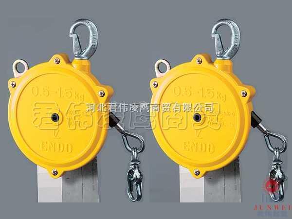远藤平衡器 日本弹簧平衡器 EK-0弹簧平衡器