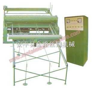 大型电焊网机