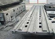 机床铸件|重型机床铸件&大型铸件厂家-华重机械