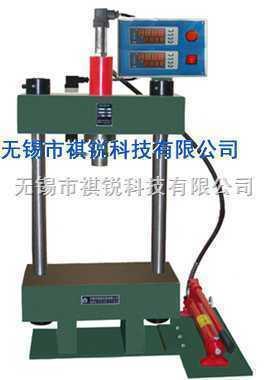 YSZ系列压力数显式手动液压机