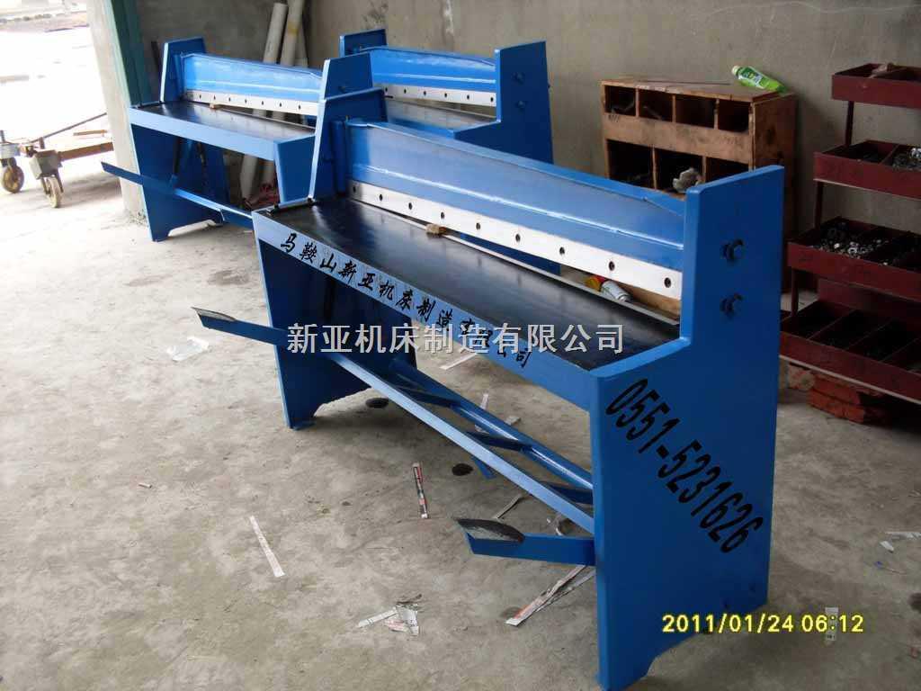 钢板焊接脚踏剪板机