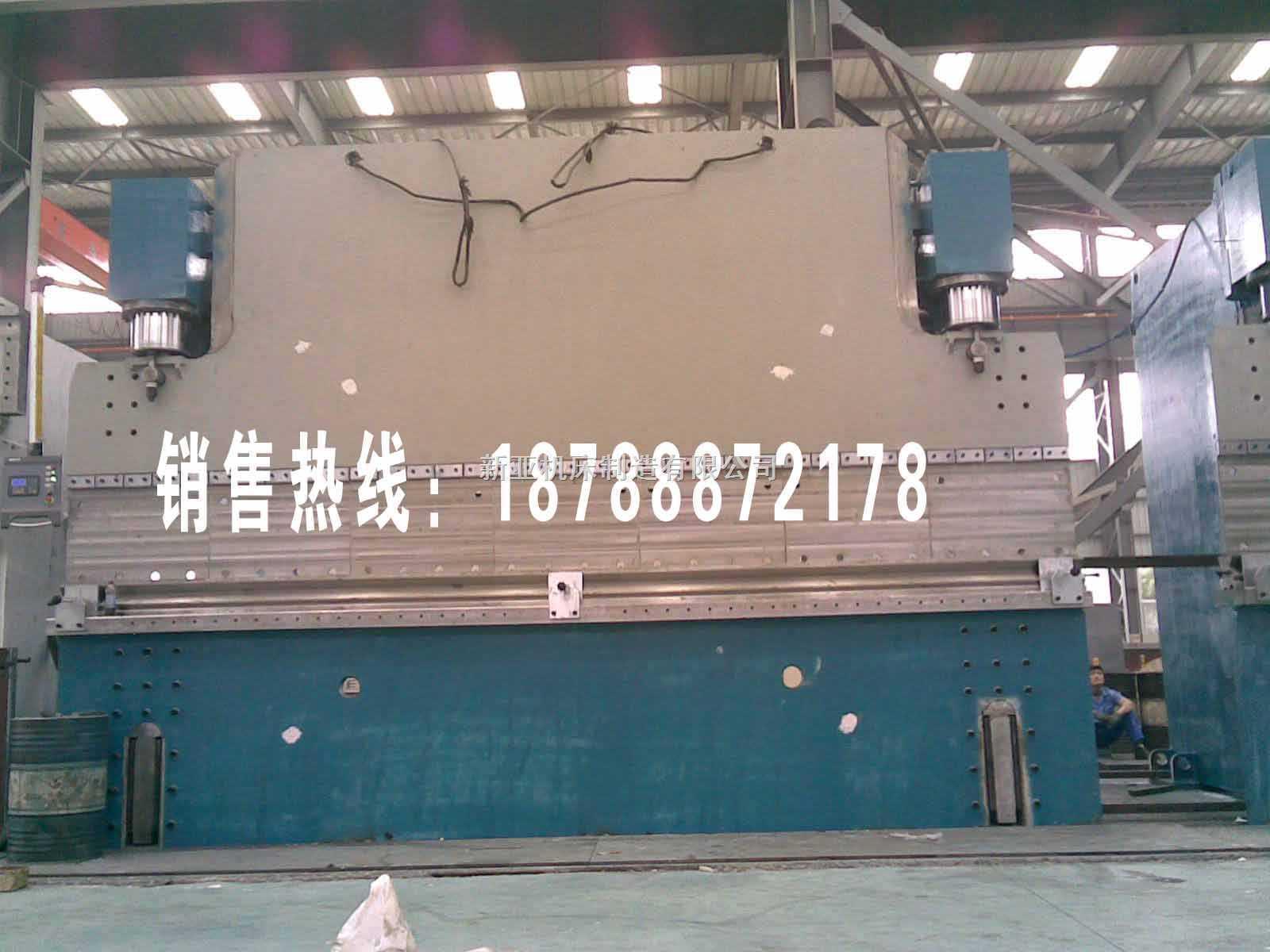 供应WF67K液压板料双缸折弯机