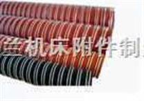 耐高温风管、耐高温软管