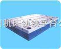 铸铁平台平板