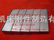 002-不锈钢板防护罩
