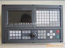 数控系统,cnc数控车床系统