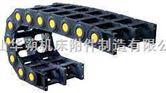 数控机床专用穿线拖链