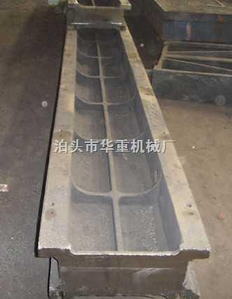平衡机底座/平衡机床身铸件