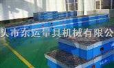 江苏铝型材检验(检测)平台,铸铁平板的材质和规格