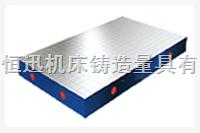 划线平板 铸铁平台