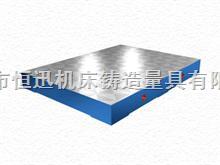 机床平板 铸铁平板