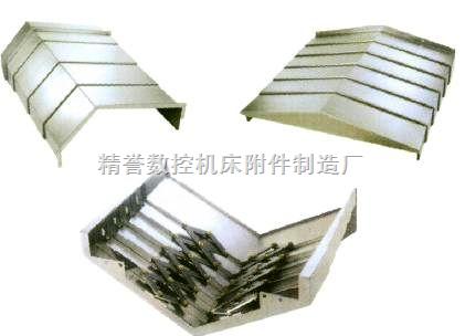 宁波机床防护罩 象山机床拖链