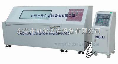 动力电池卧式针刺试验机