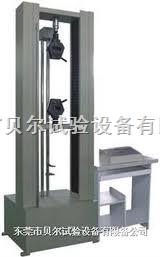 伺服系统万能材料试验机