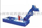 HRGB刮板式排屑装置