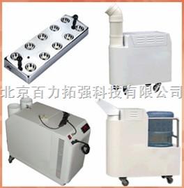 超声波加工机床工业加湿器