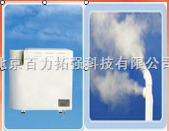 超声波加工机床负离子加湿器