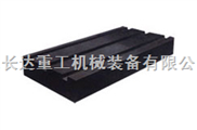 花岗石T型槽平板 铸铁平台乾长达