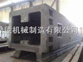 大型铸件加工及生产制造