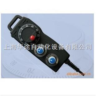 hedw-台湾远瞻电子手轮脉冲发生器