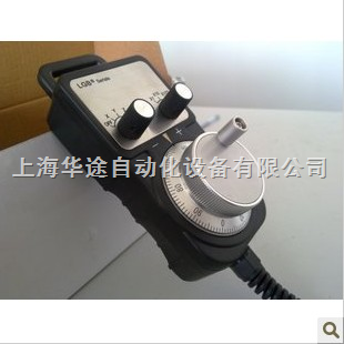 cnc数控/机床手动摇脉冲发生器电子手轮/手持