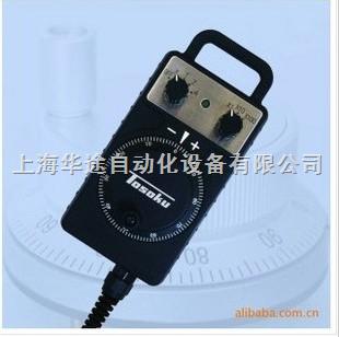 TOSOKU日本原装HC121/cnc数控机床手动/摇脉冲发生器电子手轮手脉