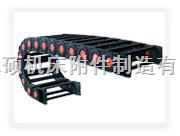 承重型工程塑料拖链