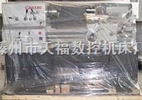 天福CA6140普通车床
