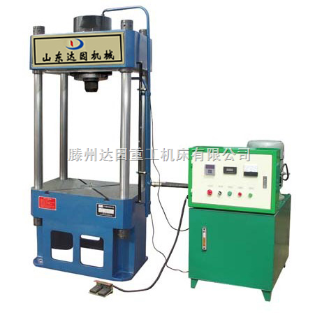 YM-200T多功能液压机达因重工生产