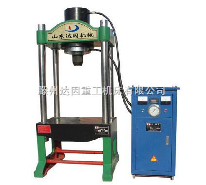 YM-150T多功能液压机达因重工生产