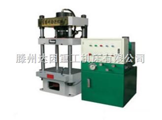 60T四柱三梁滑动工作台液压机达因重工生产