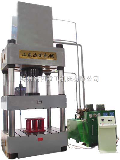 500T四柱三梁滑动工作台液压机达因重工生产