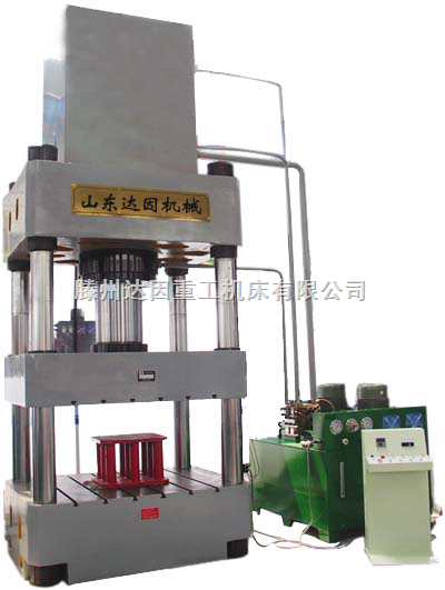 四柱三梁滑动工作台液压机达因重工生产