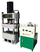 门业专用液压机达因重工生产