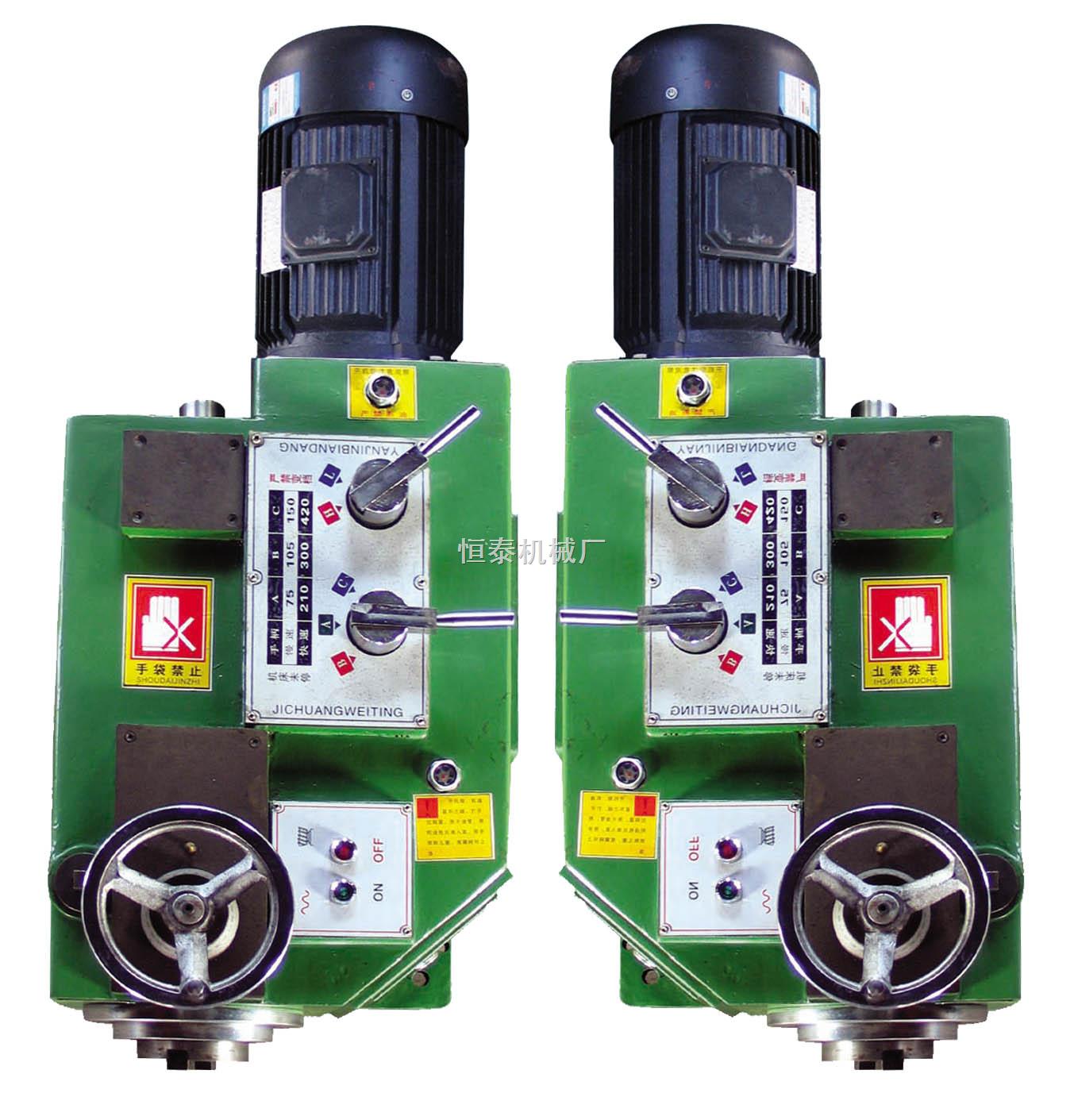 HTX系列铣削头7.5KW供应