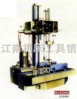 广州现货供应立式珩磨机  当前位置: 返回列表页 分享产品型号:  mj图片
