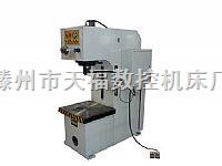 天福YL41单柱液压机