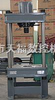 天福YM龙门液压机