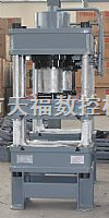 天福三梁四柱液压机