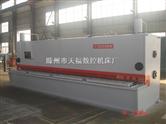 天福QC11Y剪板机