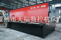 天福QC12K剪板机