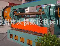 天福QC11系列上传动剪板机