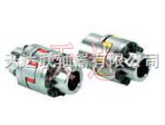 双法兰型梅花形弹性联轴器 联轴器  弹性联轴器  膜片联轴器