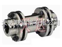 膜片联轴器  联轴器、滑块联轴器、梅花联轴器
